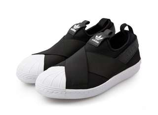 looking for adidas superstar