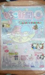 【絶版*全新】雜誌連禮物手挽袋膠 2004年 Sanrio The strawberry news little twin star 士多啤利報 442期 2004/11/10