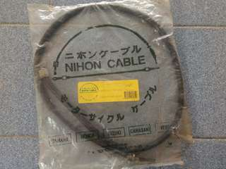 Cable Speedometer VN5