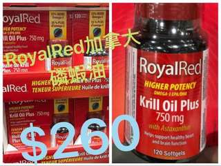 Royal Red 磷蝦油750mg 120粒