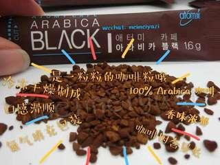 🚚 艾多美韓國咖啡一盒80包