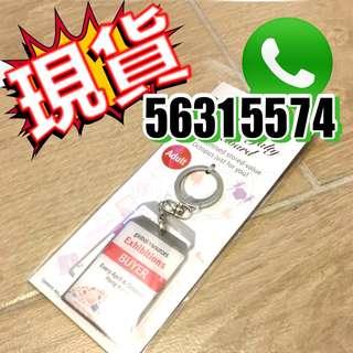 【現貨】Global Source Octopus Card 八達通 鎖匙扣