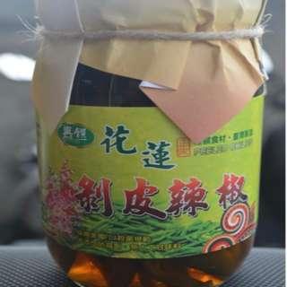 🚚 花蓮剝皮辣椒