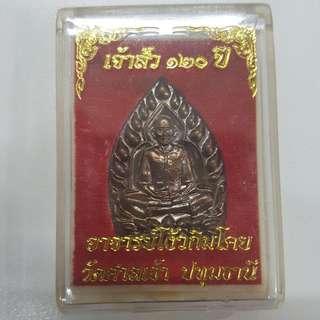 Ah Pek Rong Si Jao Sua 120 years Wat San Chao BE 2561