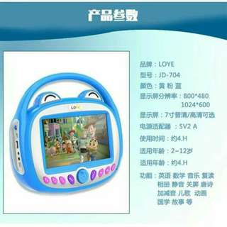 Early childhood education video machine