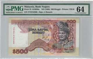 $500 - 6th Series. (1989) Signed by Gov Tan Sri Jaffar Hussein PMG 64 Choice Uncirculated