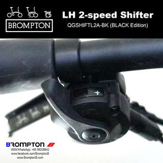 BROMPTON LH 2-speed shifter/levers (BLACK Edition)