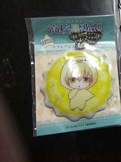 Star-Mu Reflection Key Ring Animal Ver Toru Nayuki