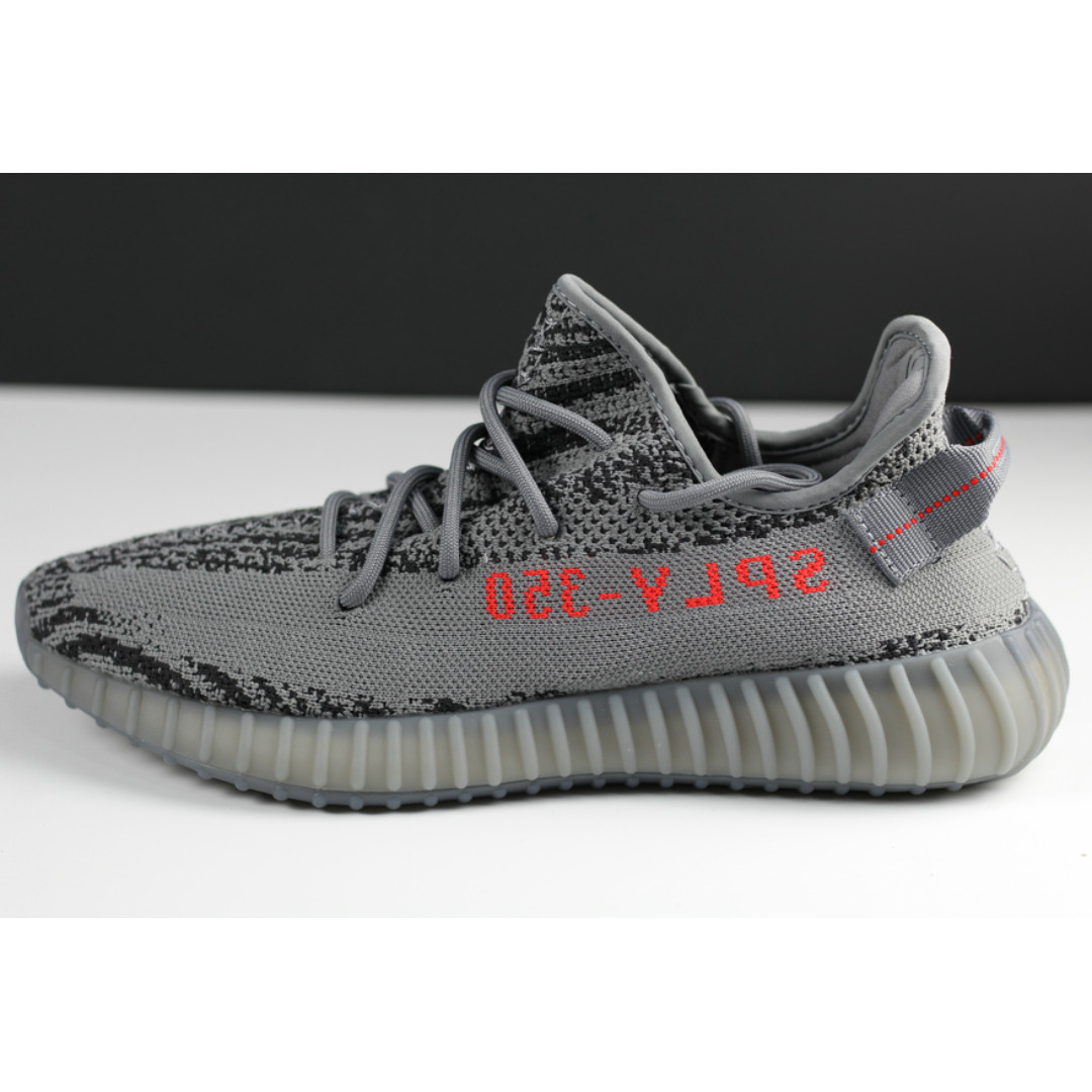 8d5e6030501 Adidas Yeezy 350 V2 Beluga 2.0 (UK3.5-12.5) Latest