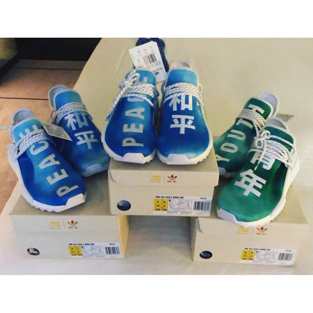 """online store b0775 e143a Authentic Pharrell x Adidas NMD Human Race """"China Exclusive ..."""