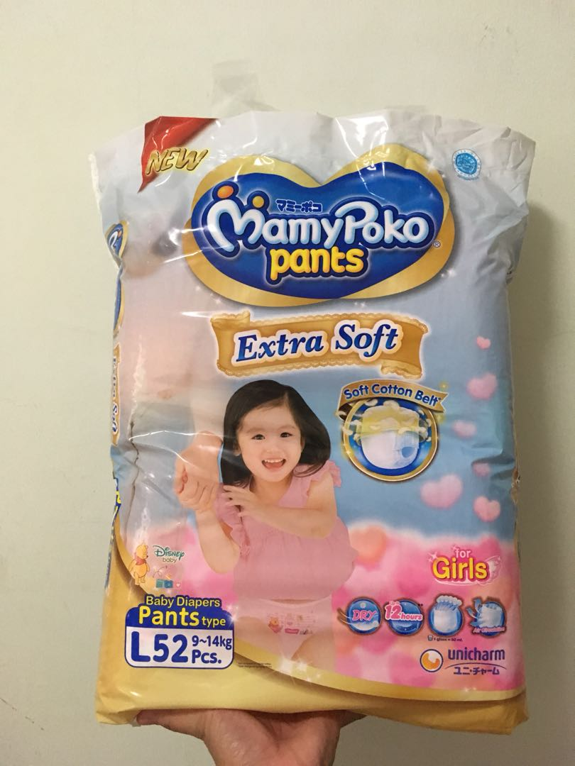Mamypoko Extra soft pants for girls