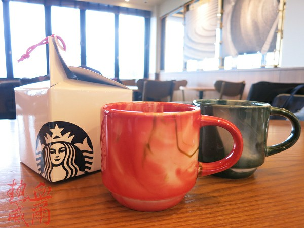 STARBUCKS 馬克杯 IZUMO MUG starbucks 陶瓷杯 (只有綠色)