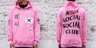 Jaket Anti sosial sosial club