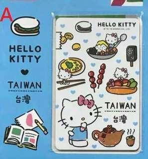 🚚 HELLO KITTY 台灣美食 悠遊卡 藍、橘 兩款可挑