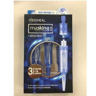 韓國直送 Mediheal Masking Layering Ampoule Hydra Shot 駐顏三重激活注水精華