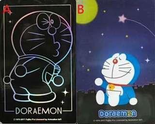 哆啦A夢 悠遊卡 銀河版、星空版 兩款合售
