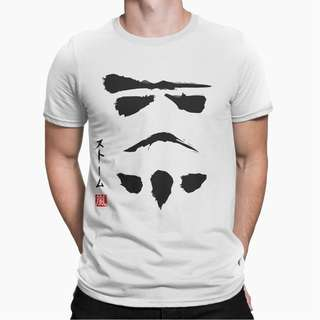 STORMTROOPER : STAR WARS