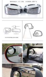 Car blind Spot mirror 汽車倒后鏡