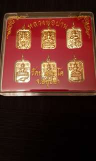 Thai Amulet - Temple box with Rian collections