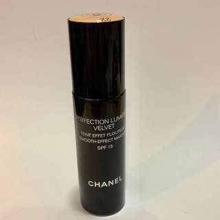 Chanel velvet makeup foundation  20 ml.