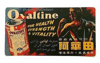Vintage Ovaltine Card ( Size 10.1×18.5cm )