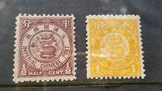 中国大清1898~1911