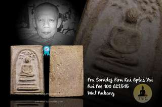 Pra Somdej Pim Prok Pho BE2502 Lp Lampoo Wat Bangkhunprom