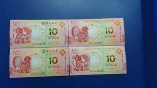 澳門生肖鈔,中銀,大西洋,猴,雞,各2張共4張一套