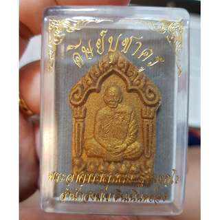 BE2560 LP Sakorn chanted by Lp Supot blessed at Samnak Song Khao Din Nern Yong. Original temple box.