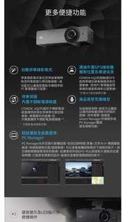 極新! 高畫質廣角膠囊機!最新版AQ2 行車記錄器(多功率)(超有型質感)