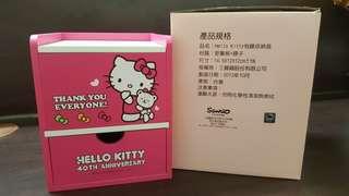 Hello Kitty 有鏡收納盒#尋找新主人