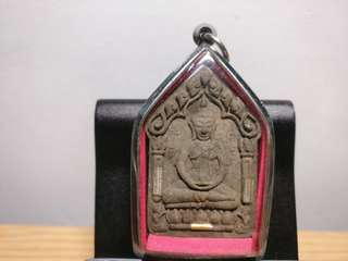 LP Dum Khun Paen 2551 Wat Santitham