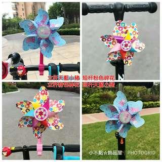 腳踏車卡通風車配件〰❤ 款式〰🌸立杆♡短杆 顏色〰🌸 粉色碎花♡漫威英雄♡佩佩豬♡藍色恐龍♡粉色公主♡六色多彩