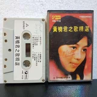 Cassette》黄晓君之歌精选