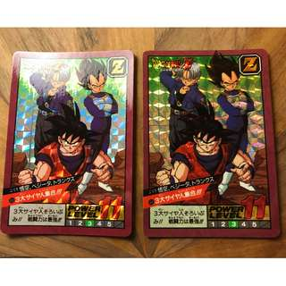 Dragonball power level part 3 out of box Hidden/double prism