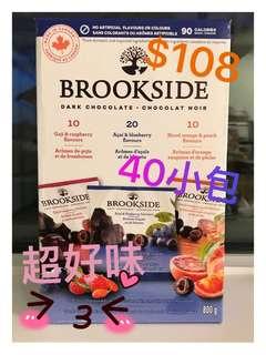 Brookside Dark Chocolate40小包X20g