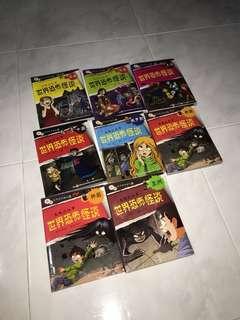 Horror comic chinese