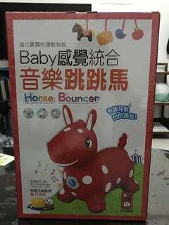 Baby感覺統合音樂跳跳馬(🈶️音樂🎵)(全新)