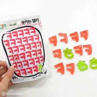 🚚 火紅♥️【期間限定-韓文字軟糖】一包84g#一百元好物