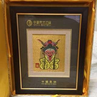 中國雲錦-京劇臉譜(生)