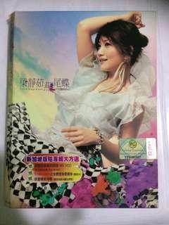 Cd 23 梁静茹 see last pic