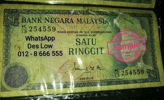 Duit Lama / Old Note Money / 久纸币