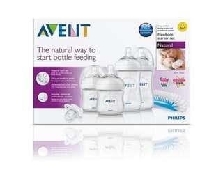 Avent Newborn Starter Set Natural