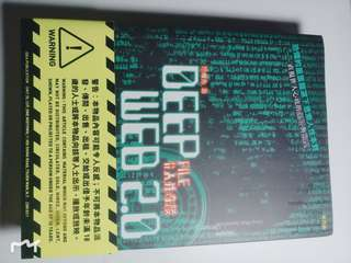 Deep web2.0