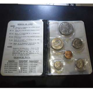1969 Singapore Uncirculated Coin Set.