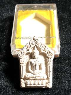 LP Kaew Khun Paen (Thai Amulet)