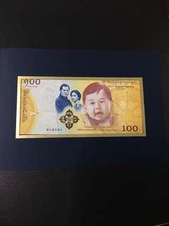 $100 Bhutan (UNC) RB00025721