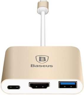 USB C to HDMI + hub adapter