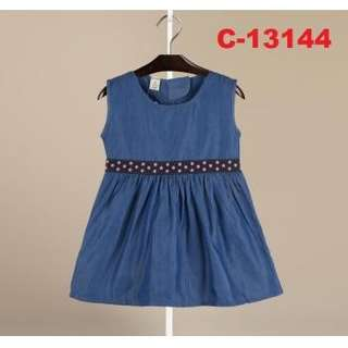 C-13144: Branded Baby Dress