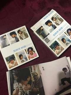 Mayday Just my pride五月天知足 cd album